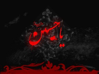 ویدئو : مداحى حاج محمود کریمی
