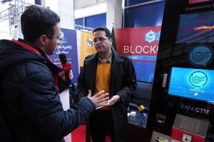 ویدئو : اولین خودپرداز بیتکوین در نمایشگاه ITE 2019 چگونه کار میکند