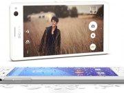 سونی دو گوشی اکسپریا M4 Aqua و اکسپریا C4 را روانه بازار کرد