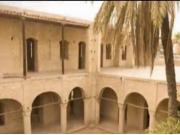 ویدئو : آشنایی با شهر اهواز