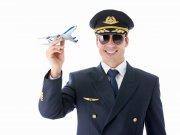 ویدئو:   یک روز از زندگی یک خلبان