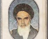 دیدگاه امام خمینی (ره) درباره طب سنتی