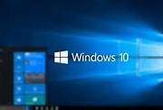 Game Streaming به ویندوز 10 موبایل میآید!