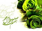 خلاصه از زندگی نامه پیامبر اکرم (صل الله علیه و آله)