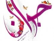 توصیه های پیامبر(ص) و حضرت علی(ع) درباره برخورد با جوانان / برای مشورت اول به جوان ها مراجعه کنید