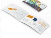 فروش عمده و جزیی اسباب بازی ساختنی های 1 روبی (S101)