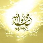 رفتار زیبا و آموزنده حضرت محمد با خواننده زن مشرک