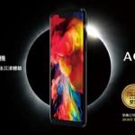 معرفی شارپ آکواس زیرو به عنوان سبکترین گوشی بالای 6 اینچ
