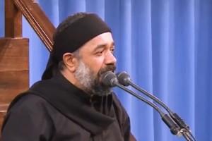 ویدو : روضه خاص حضرت ابوالفضل العباس با صدای آقای محمود کریمی