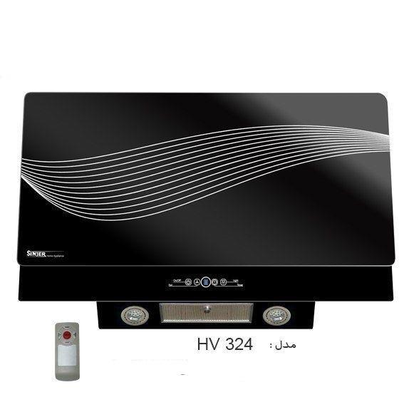 هود HV-324
