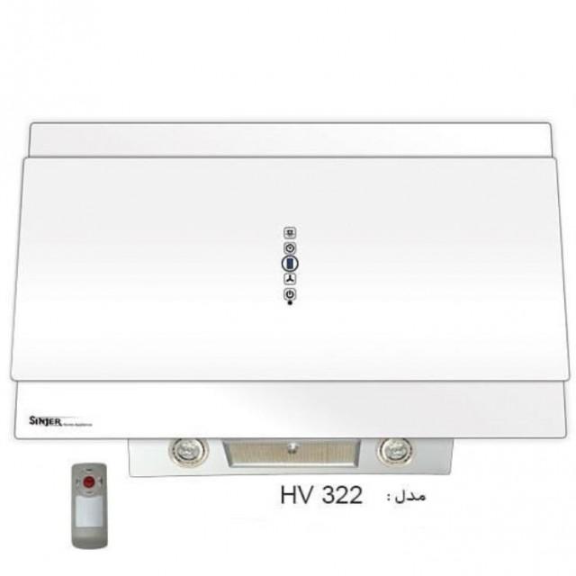 هود HV-322