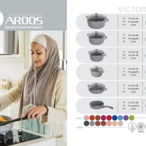 سرویس قابلمه 11 پارچه عروس مدل ویکتوریا