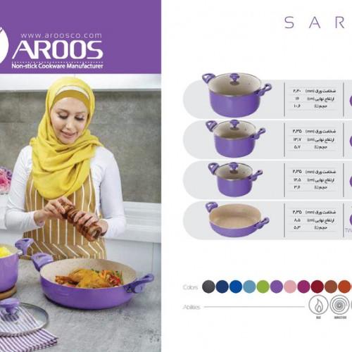 سرویس قابلمه 7 پارچه عروس مدل سارا
