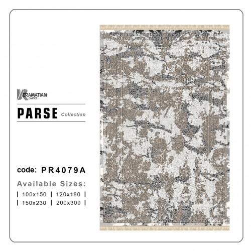 فرش ماشینی ابریشمی کرامتیان مدل پارسه کد PR4079A