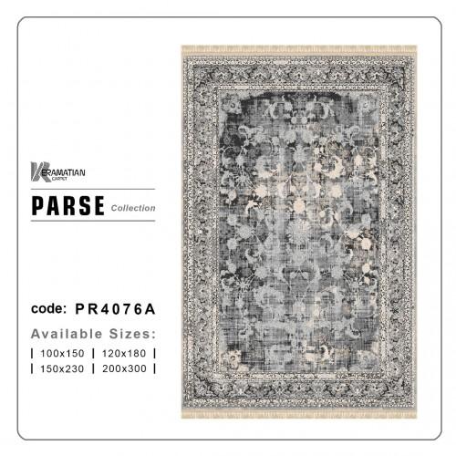 فرش ماشینی ابریشمی کرامتیان مدل پارسیا PR4079A
