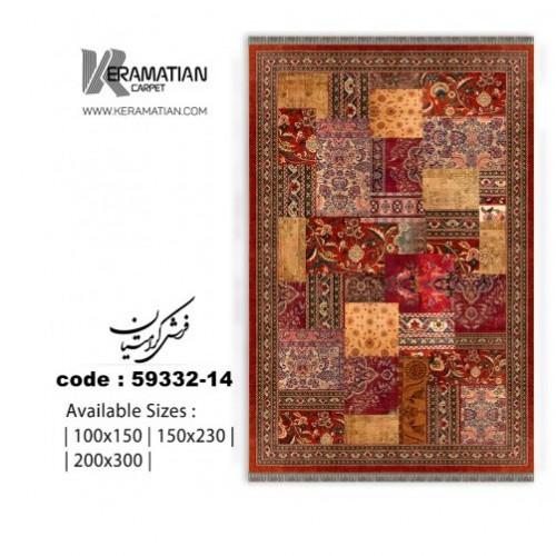 فرش ماشینی ابریشمی کرامتیان مدل پتینه  کد14_59332