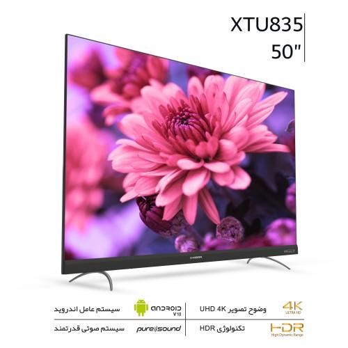 تلویزیون ال ای دی  ایکس ویژن مدل XT725 سایز 43 اینچ