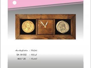 ساعت کوچک سکه