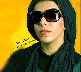 عینک آفتابی زنانه لویس ویتون louis vuitton