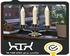 شمع لامپی مدل 1002