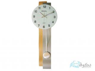 ساعت دیواری REGAL مدل افرا