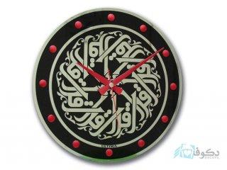 ساعت دیواری oltima طرح قرآن