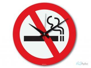 ساعت دیواری oltima طرح سیگار