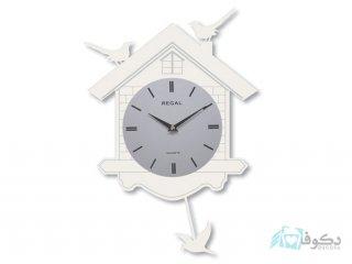 ساعت دیواری regal طرح کلبه سفید