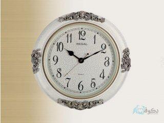 ساعت دیواری Regal 8111 WW