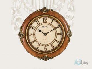 ساعت دیواری Regal 8109 AI