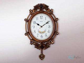 ساعت دیواری پاندول دار Regal 34