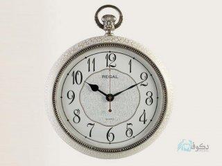 ساعت دیواری Regal 8101 WI