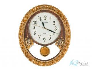 ساعت دیواری پاندول دار Regal 1619 طلایی