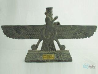 فروهر - نماد ملی ایران باستان