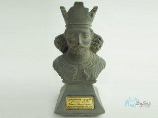 تندیس شاپور - پادشاه ایرانی