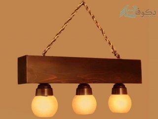 لوستر چوبی 3شاخه خطی