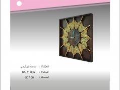 ساعت مدل خورشیدی