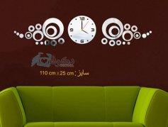 ساعت دیواری آینه ای ونوس