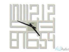 ساعت دیواری ultima مدل شادی سفید