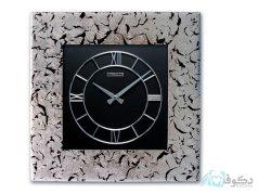 ساعت دیواری ULTIMA 1679 SSB