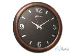 ساعت دیواری Ultima  2103 AD