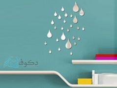 آینه فانتزی طرح قطره های باران