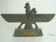 فروهر - نماد ملی ایران باستان (دوره هخامنشی)