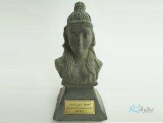 تندیس آناهیتا - ایران باستان