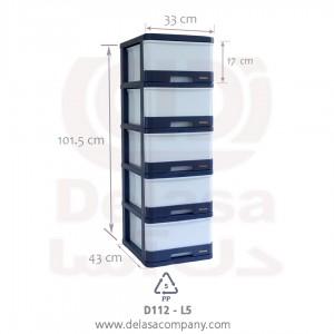 D112-L5