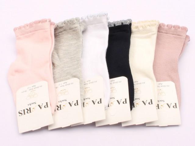 جوراب ساق دار (تنوع رنگ و سایز)