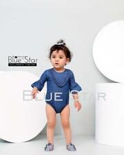بادی blue star