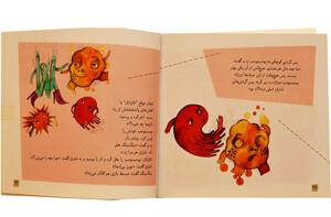 کتابهای نارنجی ( کبریتی که رییس آشپزخانه بود)