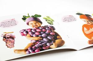 بچه های جینگیلی ( در پوست میوه ها و خوراکی ها)