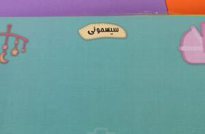 آلبوم خاطرات با خودکار و چسب دو طرفه